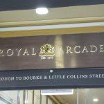 Entrance to the Royal Arcade Melbourne