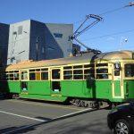 City Circle tram Melbourne